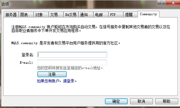 social-trading-signal-subscriber-cn-STC2