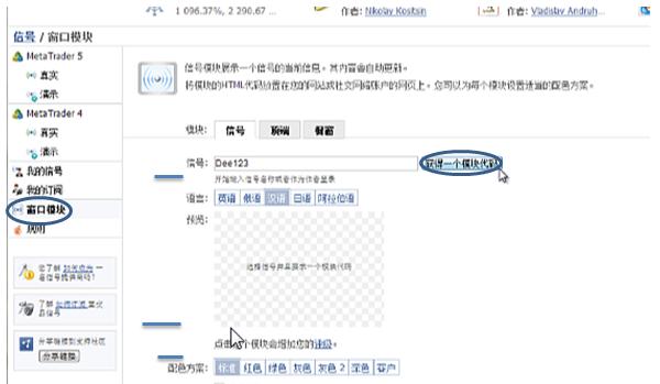 social-trading-signal-provider-cn-CST23
