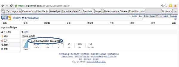 social-trading-signal-subscriber-cn-STC8