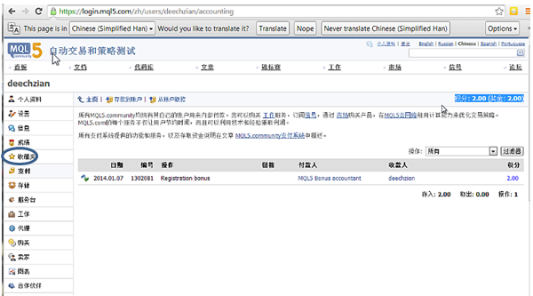 social-trading-signal-subscriber-cn-STC23