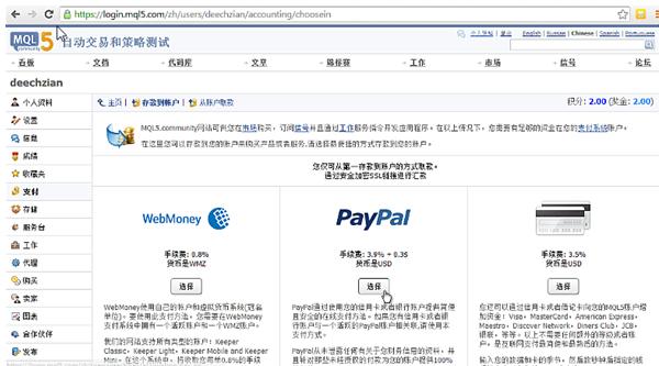 social-trading-signal-subscriber-cn-STC24
