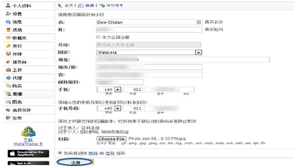 social-trading-signal-provider-cn-CST5