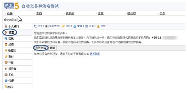 social-trading-signal-provider-cn-CST6