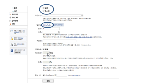 social-trading-signal-provider-cn-CST12