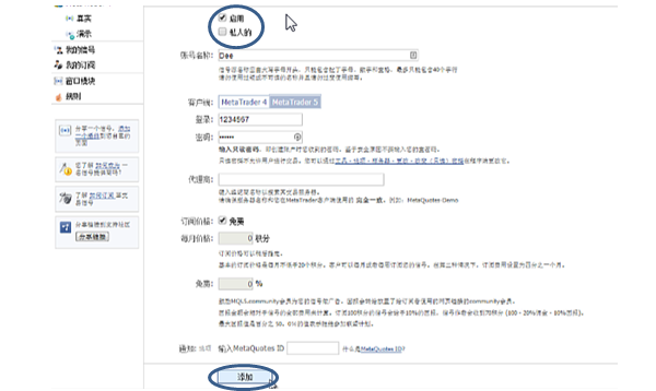social-trading-signal-provider-cn-CST15