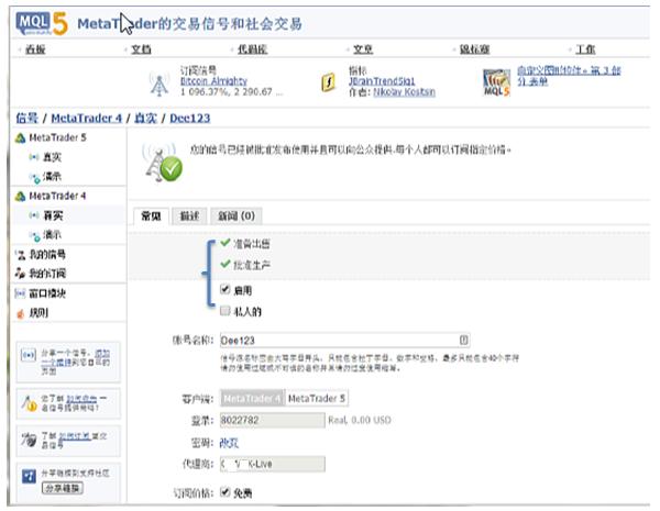 social-trading-signal-provider-cn-CST21